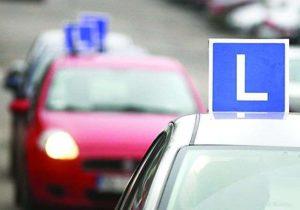 wypożyczalnia samochodów do nauki jazdy
